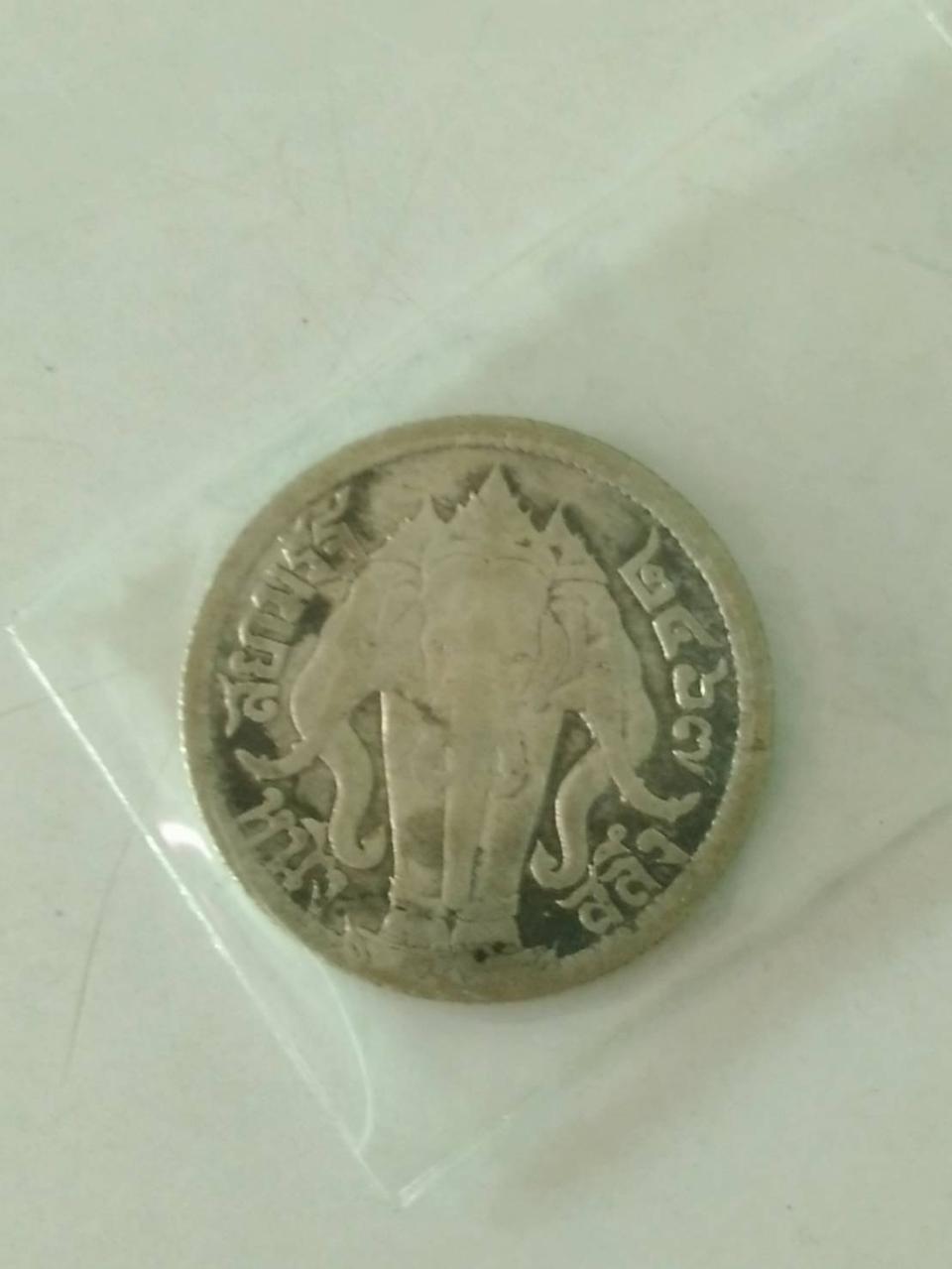 5272 เหรียญเนื้อเงิน ร.6 ปี 2467 ราคาหนึ่งสลึง ช้างสามเศียร รูปที่ 1