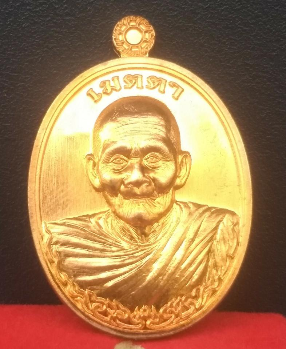 เหรียญหลวงปู่ฮก รุ่นเมตตา ออกวัดนาเขื่อน เนื้อทองแดงผิวไฟ รูปที่ 5