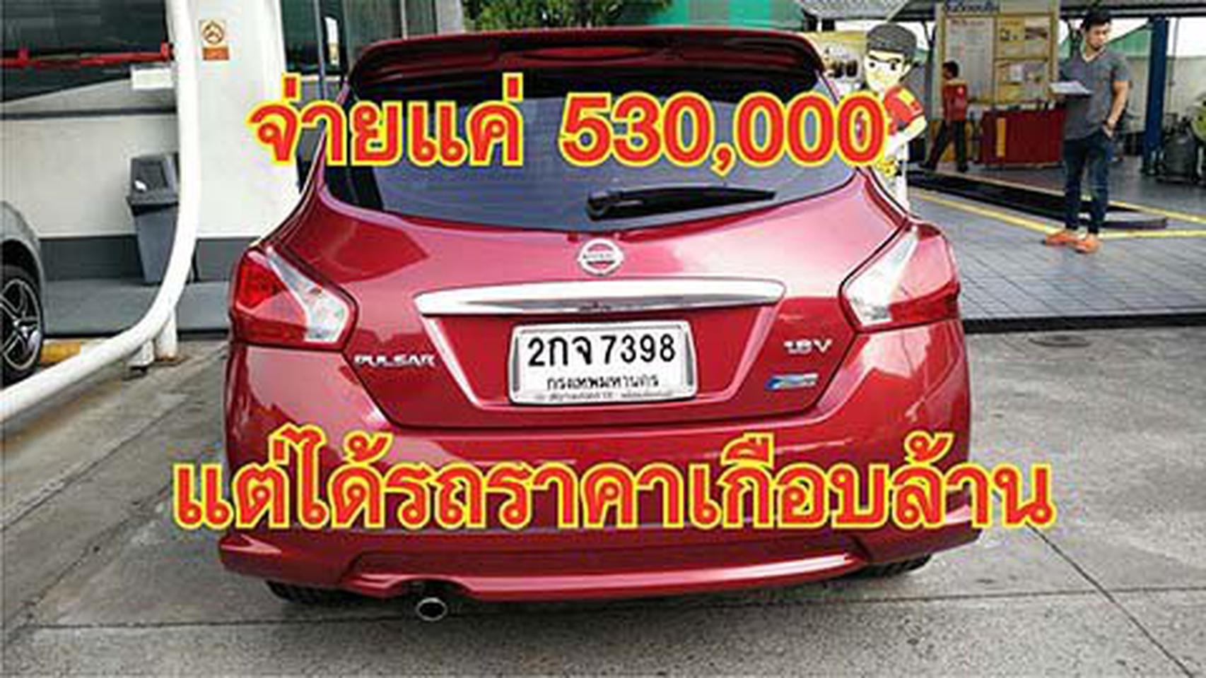 จ่ายแค่ห้าแสนนิดๆได้รถเกือบล้าน NISSAN PULSAR 1.8V Sunroof Navi รูปที่ 3