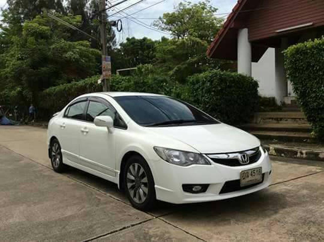 Honda Civic รูปที่ 1
