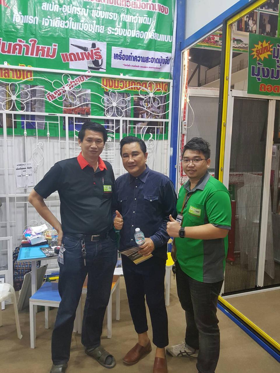 โรงงานผู้ผลิตมุ้งลวดจีบ โดยตรงขายดีอันดับ1ของเมืองไทย รูปที่ 1