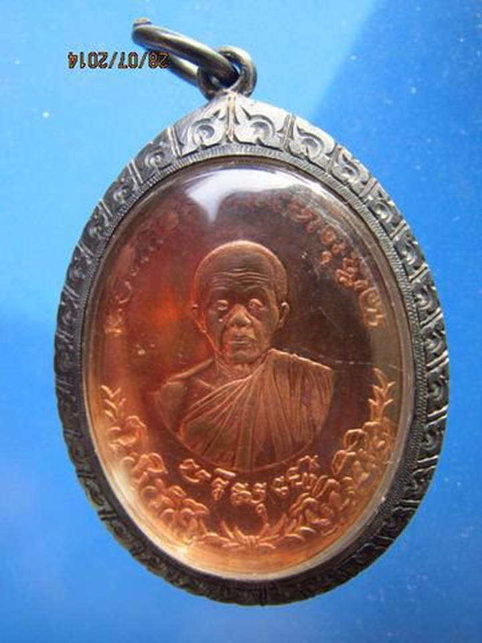 124 เหรียญหลวงพ่อคูณ รุ่นรัตนตรัย เนื้อทองแดง เลี่ยมเงินเก่า รูปที่ 2