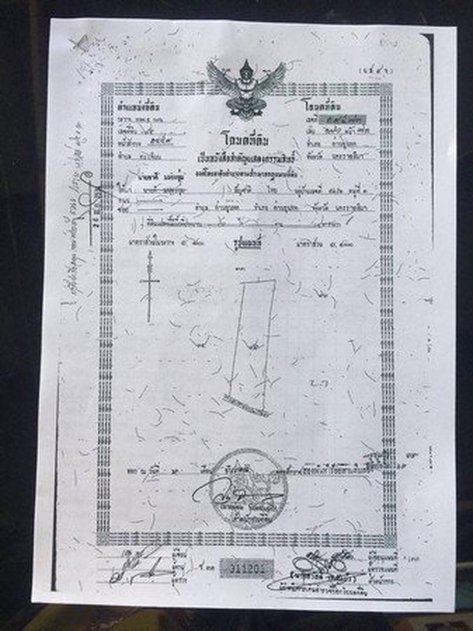 ขายด่วน ที่ดินเปล่า 16 ไร่ แบ่งขายไร่ละ 650,000 บาท ทำเลน่าลงทุน  จ.นครราชสีมา รูปที่ 1