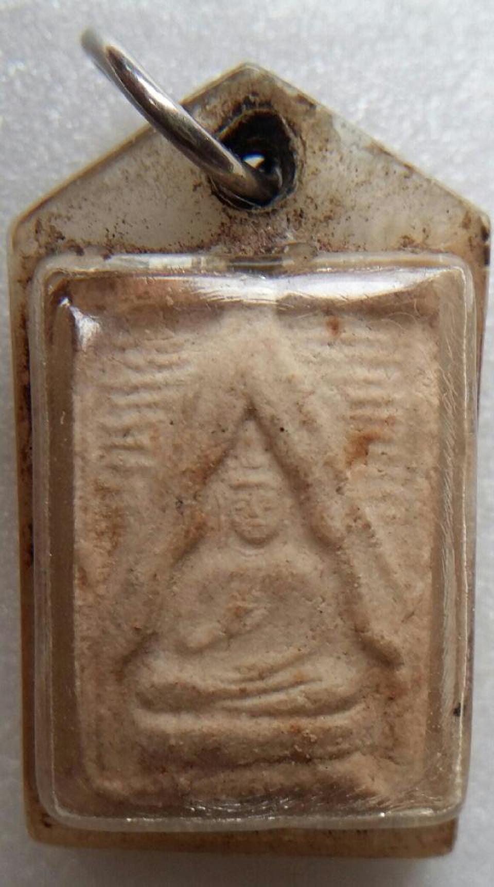 พระสมเด็จวัดปากน้ำ รุ่นแรก รูปที่ 1