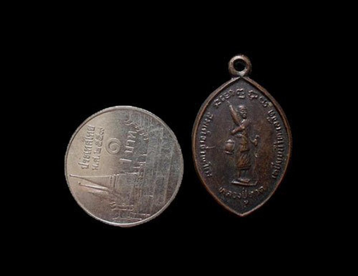 เหรียญหลวงปู่ทวดธุดงค์ วัดพะโคะ สงขลา รูปที่ 2