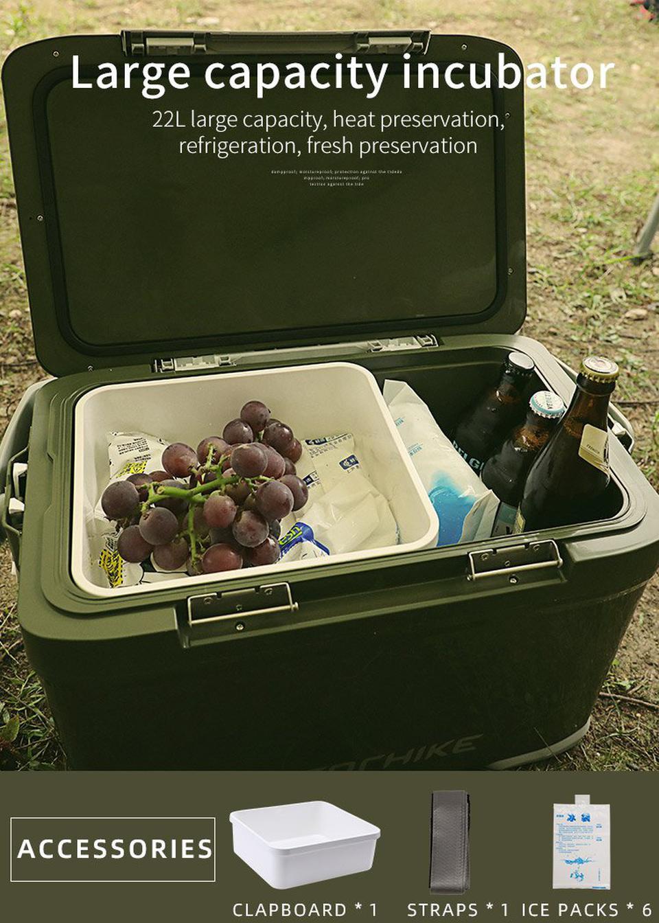 กระติกถังน้ำเก็บความเย็นถังแช่เครื่องดื่มน้ำเย็น22ลิตรเก็บความเย็นได้48ชม.ฝาเปิดได้2ทางมีจุกปล่อยน้ำด้านข้างhitorhike รูปที่ 1
