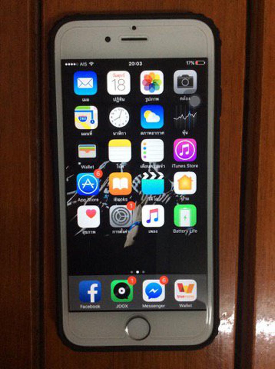 iphone6ไอโฟน6 สีขาวสวยๆ รูปที่ 1