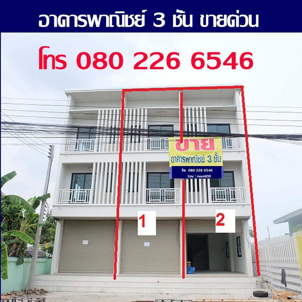 ขาย อาคารพาณิชย์ 3 ชั้น คลอง 3 ลำลูกกา ติดถนน ราคาถูก รูปที่ 6