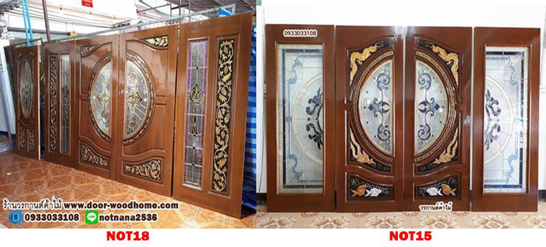 door-woodhome.com ประตูไม้สักกระจกนิรภัย,ประตูไม้สักโมเดิร์น, ประตูไม้สักบานเลื่อน, ประตูหน้าต่างไม้สัก รูปที่ 3