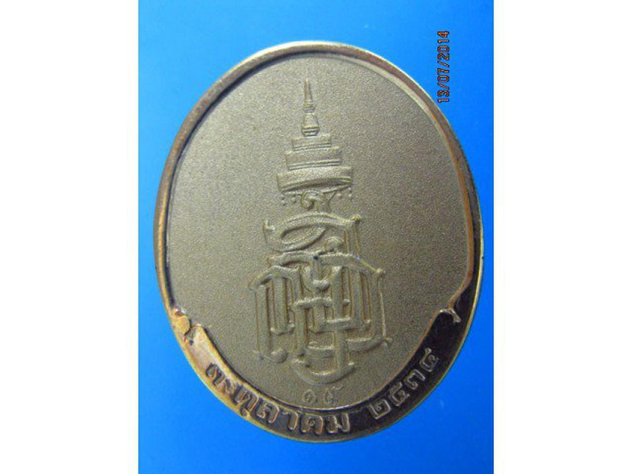 - เหรียญสมเด็จพระสังฆราช วัดบวรฯ เนื้อพ่นหรายกะไหล่ทอง ปี 25 รูปที่ 1