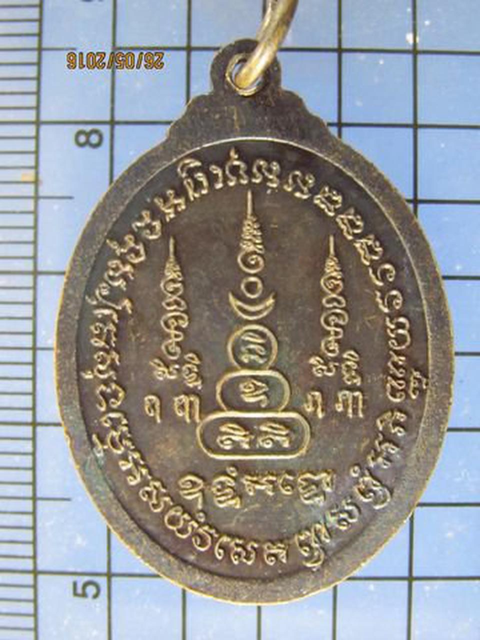 3445 เหรียญรุ่นแรก หลวงพ่อโกวิท วัดสามัคคีธรรม จ.บึงกาฬ รูปที่ 2