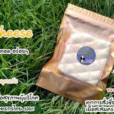 ฮาลูมี่ ชีส Haloumi Cheese by Good Dairy Farm