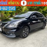 ▶️2020 Nissan Almera 1.2 V SPORTECH ▶️ไมล์แท้💯%18,xxx กม. ▶️รับประกันศูนย์ Nissan ถึง ปี 2024