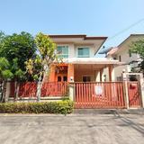ขายบ้านเดี่ยว 2 ชั้น (หลังมุม) หมู่บ้านปรีชา ราม2 ถ.ราฎร์พัฒนา-มีสทีน ขนาด 48 ตร.ว