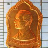 082 เหรียญ 6 รอบในหลวง ร้อยใจปวงประชา ปี 2542 บล็อกกองกษาปณ์