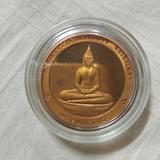 เหรียญที่ระลึกพระราชทานเพลิงศพ(หลวงปู่เจียม)ปี2540หลวงพ่อโสธร (พร้อมส่ง)