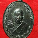 เหรียญหลวงพ่อแดง วัดเขาบันไดอิฐ รุ่นแซยิด บล็อกเจ็ด มีใบรับประกัน สนใจทักได้