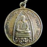 เหรียญรุ่นแรกหลวงพ่อไกร วัดลำพะยา ยะลา ปี2507