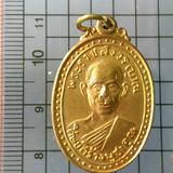 5324 เหรียญหลวงพ่อพุธ ฐานิโย วัดป่าสาลวัน  ปี 2536  ครบ 6 รอ