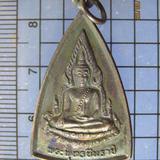 3452 เหรียญพุทธชินราช หลังหลวงพ่อเงิน วัดตูม รุ่น1 ปี 2537 จ