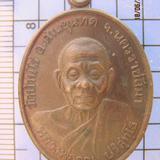 2016 เหรียญหลวงพ่อคูณ ปี 2542 ออกวัดต่างตา อ.เมือง จ.นครราชส