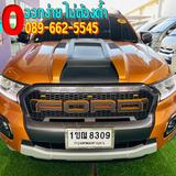 ปี2018 Ford Ranger 2.0 DOUBLE CAB Hi-Rider WildTrak