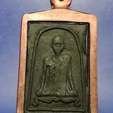 หลวงพ่อพระสังกิจโจ เนื้อผงใบลานรูปเหมือนรุ่นแรก ปี2499(ร่วมพิธี25ศตวรรษ)เลี่ยมโบราณ