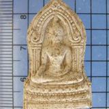 4251 พระพุทธชินราชใบเสมาเนื้อผง รุ่นปิดทอง วัดใหญ่ ปี 47 พิษ