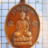 2821 เหรียญเทพเจ้าจีน หลังภาษาจีน ไม่ทราบวัด