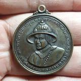 เหรียญสมเด็จพระนเรศวร ปี 13