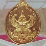 #เหรียญครุฑมหาอำนาจ มหาบารมี# #หลวงพ่อเอื้อน วัดวังแดงใต้# ~เนื้อทองฝาบาตร 300._