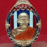 #เหรียญหนุนดวง ๙๙# #หลวงพ่อพัฒน์ วัดห้วยด้วน# ~เนื้อทองแดงลงยาธงชาติ