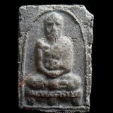 เนื้อว่านรุ่นแรกหลวงพ่อมหาลอย วัดแหลมจาก สงขลา ปี2504