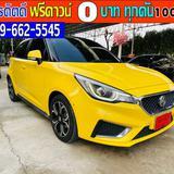 ❎2021 MG MG3 1.5  V Hatchback ❎ไมล์แท้💯% 20,xxx กม.