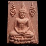 พระพุทธรุ่นเมตตาบารมี 80ปี หลวงปู่คำพันธ์ วัดธาตุมหาชัย นครพนม ปี2538
