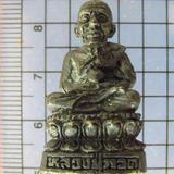 3949 หล่อลอยองค์หลวงปู่ทวด รุ่นสร้างอุโบสถ เนื้อทองแดงรมดำ ใ