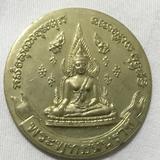 เหรียญกลมพระพุทธชินราช