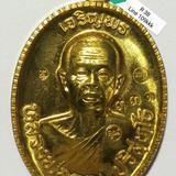 R 38. เหรียญหลวงพ่อคูณ เจริญพร89 เนื้อทองฝาบาตร