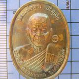 2025 เหรียญหลวงพ่อคูณ ปริสุทโธ วัดบ้านไร่ ปี2538 รุ่นเพชรทอง