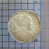 5239 เหรียญร.6 เนื้อเงิน(50สตางค์) พระบรมรูป-ตราไอราพต ปี 24