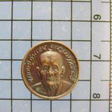 3705 เหรียญเม็ดกระดุมขวัญถุง ครูบาคำแสน คุณาลังกาโร วัดป่าดอ