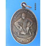 - เหรียญเนื้อเงินหลวงพ่อขาว มังคโล รุ่น 1 ปี 2536