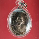 5840 เหรียญรุ่นแรกหลวงพ่ออบ วัดถ้ำแก้ว ปี 2516 จ.เพชรบุรี เนื้อนวะโลหะ