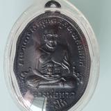 เหรียญหลวงปูทวด รุ่น 2  ปี 2502