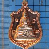 5004 เหรียญรุ่น1 หลวงพ่อโสธร วัดเขาตะแบก อ.ศรีราชา จ.ชลบุรี