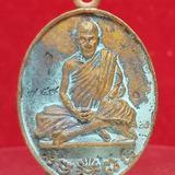 #เหรียญหล่อรุ่นแรก รวยทันใจ# #หลวงปู่ปัน วัดเทพนิมิตรจันทร์แสงวนาราม# ~เนื้อทองแดงชนวนคราบเบ้าในพิธี   400._บาท