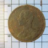 4270 เหรียญทองแดง หนึ่งอัฐ รศ.122 ตราพระสยามเทวาธิราช หัวตรง