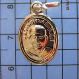 2123 เหรียญเม็ดแตงหลวงปู่ทวด วัดช้างให้ อ.โคกโพธิ์ จ.ปัตตานี
