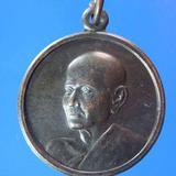 5181 เหรียญสมเด็จโต วัดเกาะแก้วอรุณคาม ปี 2517 จ.สระบุรี