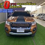 FORD RANGER 2.0WILDTRAK HI RIDER 2018